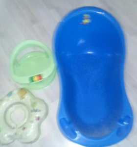 Ванночка сидение и круг для купания
