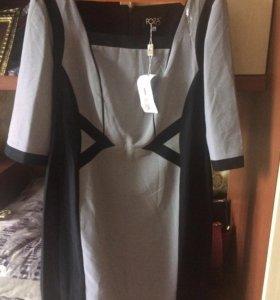 Новое платье , Польша