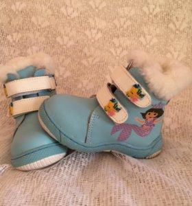 Ботинки .Новые