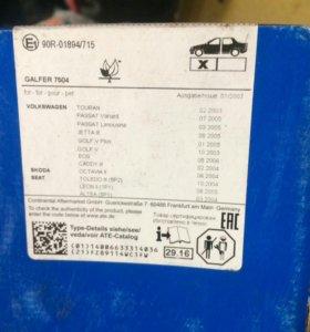Колодки тормозные  13.0460-7184.2 ATE