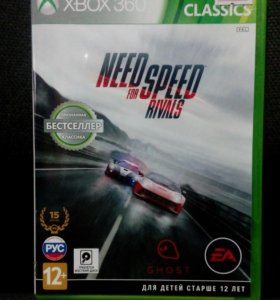Need for speed rivals на Xbox360