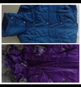 Куртки на 5-9 лет