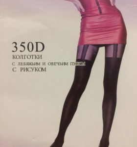 Колготки женские 350D