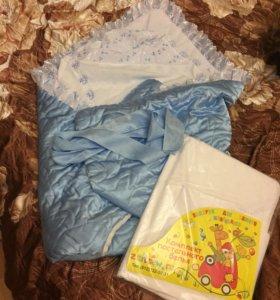 Конверт-одеяло на выписку для мальчика