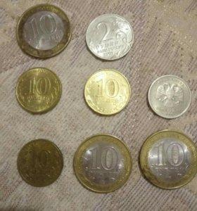 Монеты юбилейные.