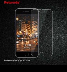 Защитное стекло iphone 4 и iphone 4s