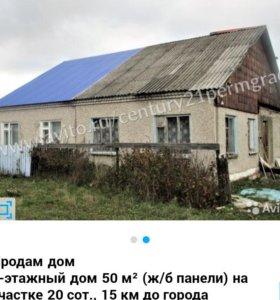 Продам Дом д.Н.Залесного