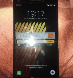 Samsung Galaxy Note 7, 64GB