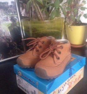 Ботинки размер 21