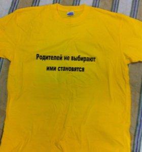 Х/б футболка 52-54