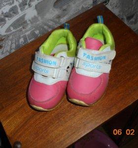 Кроссовки для девочки, р-р 23