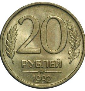 Монета Продам срочно!!!!!