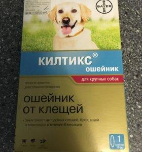 Ошейник антипаразитарный для собак крупных пород