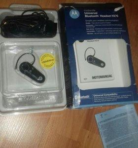 Гарнитура Bluetooth Headset H375