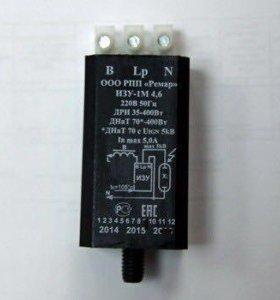 ИЗУ-1М 4,6 - импульсное зажигающее устройство