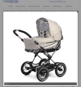 Детская коляска 2 в 1 Emmaljunga Edge Duo Combi