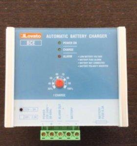 Зарядное устройство автоматическое lovato