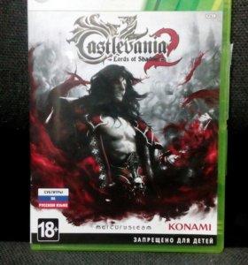 Castlevania 2 на Xbox360