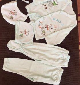 Новые комплекты для новорождённого на выписку
