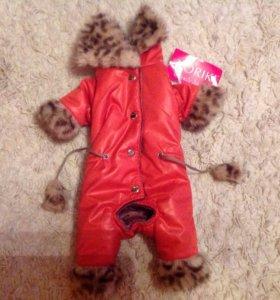 Куртка зимняя новая на тойчика мини мальчика