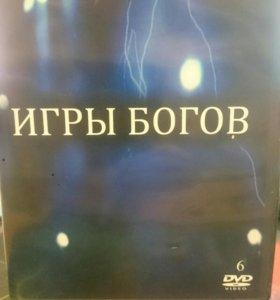 Кино документальное