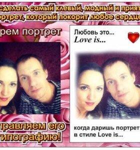 Замечательный подарок 🎁 на день Влюблённых ❤️