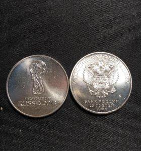 Монета ЧМ Мира 2018