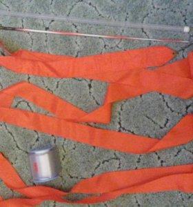 Гимнастическая лента и палочка
