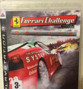 Игра Ferrari Challenge Deluxe на PS3(PlayStation3)