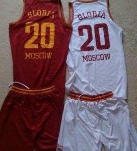Форма Для баскетбола Глория белая