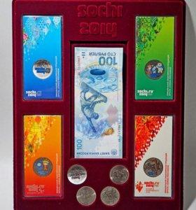 VIP подарок. Монеты и купюры ОИ в Сочи2014,бархат