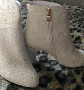 Свадебные ботиночки