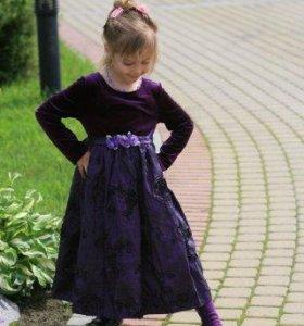 Нарядное платье)