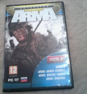 Игра Arma 2 Arma armed assault ...