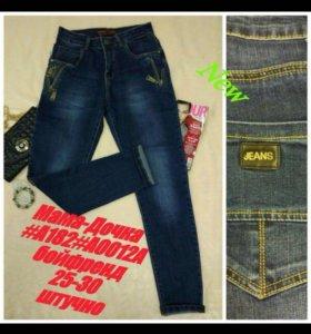 Продаю новые джинсы,лосины