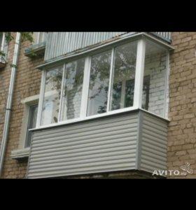 Остекление балконов и лрджий