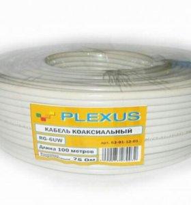 PLEXUS RG-6UW Коаксиальный кабель 75 Ом Plexus