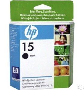 Новый оригинальный струйный картридж HP C6615DE