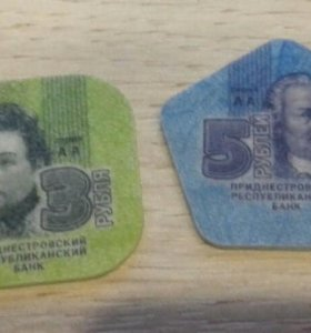 Монеты Приднестровья из композитного материала