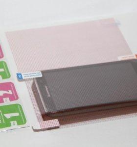 Защитная плёнка на экран мобильного телефона