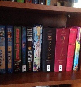 Книги на любой вкус в отличном состоянии