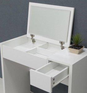 Туалетные столики