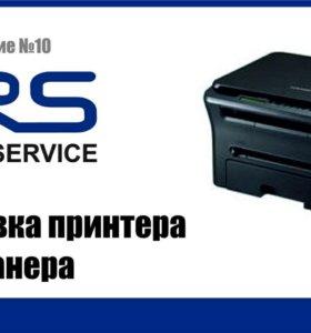 Установка принтера или сканера