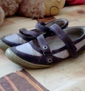 Туфли Antilopa