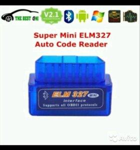 EML327