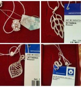 Серебро кулончики подвески