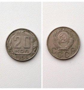 Монеты 1955/54/56 /48г.