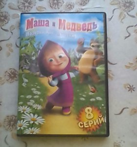 "DVD диск ""Маша и Медведь"""