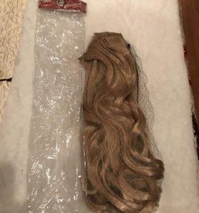Накрученные исскуственные волосы