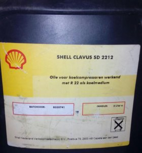 Shell Clavus SD 2212